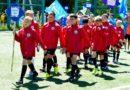 Совещание по юношеским соревнованиям