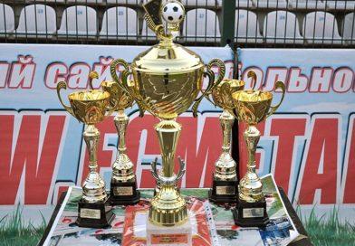 Победители Кубка Липецкой области по футболу 1954-2016 гг.
