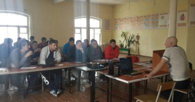 Областной семинар арбитров