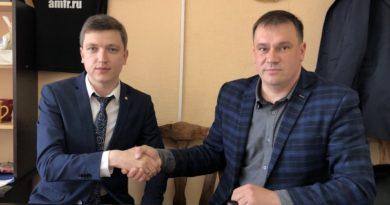 Соглашение о партнёрстве