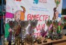 Кубок Петра (фотогалерея: Награждение)