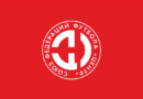 Итоги Первенства России юноши 2008 г.р. (зона СФФ «Центр») (фотогалерея)